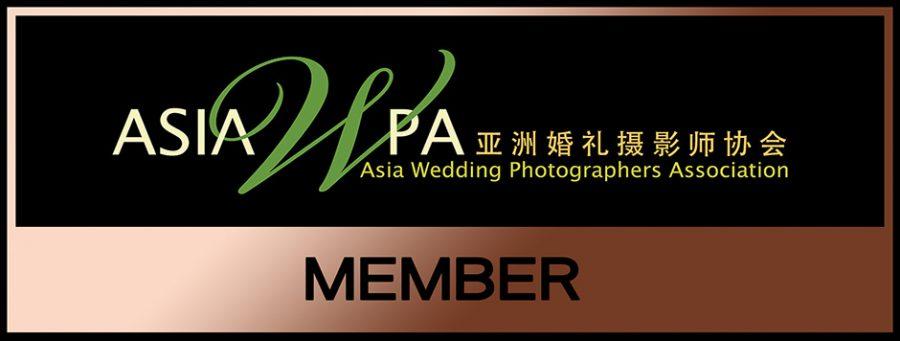 AsiaWPA Member Logo 900x341 關於我/ABOUT SAM