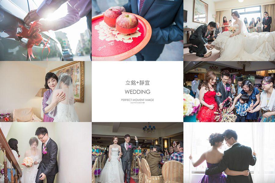 00 900x599 [高雄婚攝] F&W/漢王洲際飯店