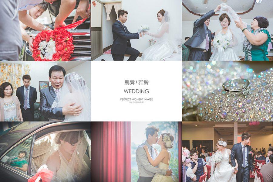 002 900x599 [台南婚攝]R&K/銀座日式料理餐廳