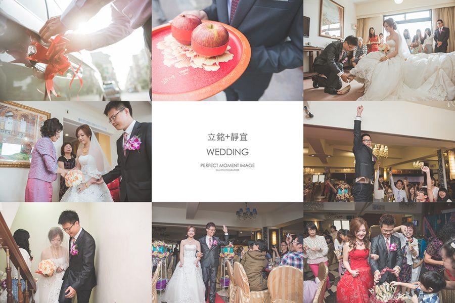 003 900x599 [高雄婚攝] F&W/漢王洲際飯店