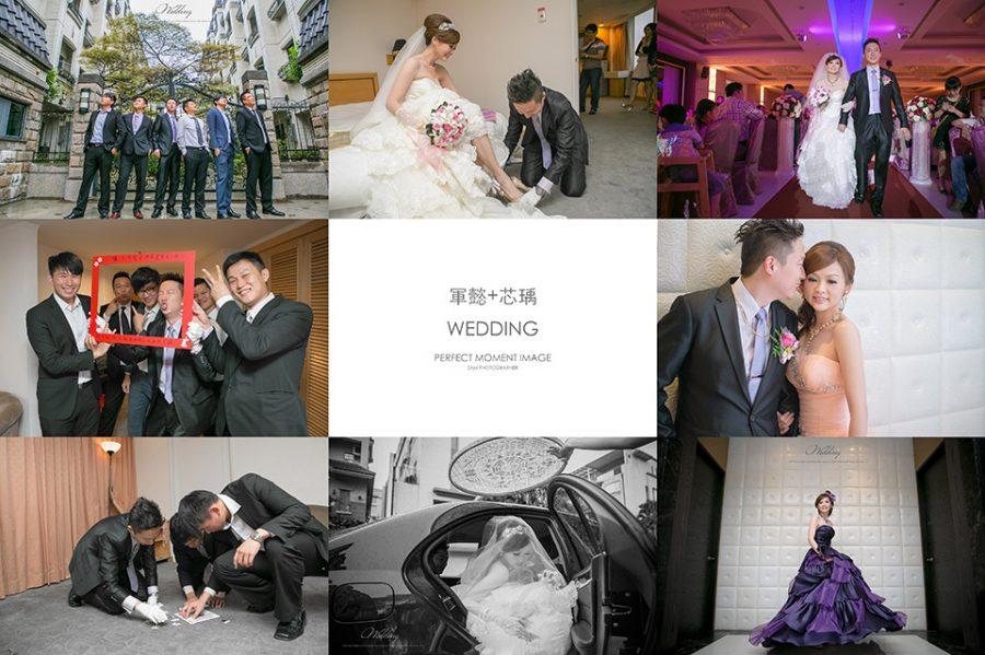 008 900x599 [台南婚攝]P&R/鴻樓婚宴會館
