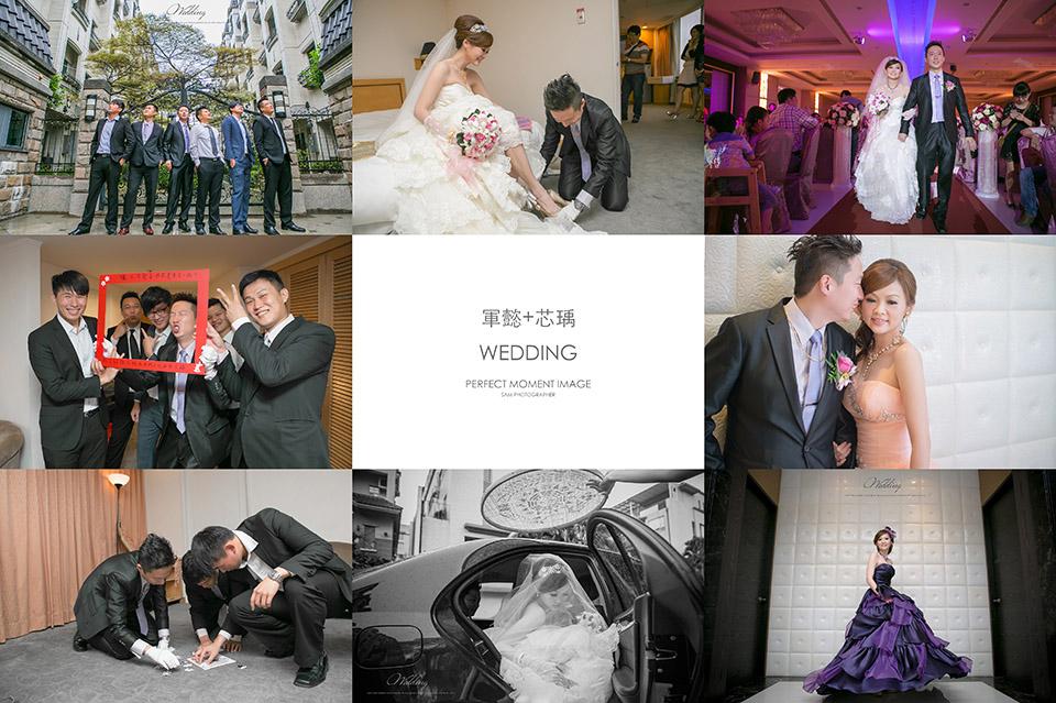 [台南婚攝]P&R/鴻樓婚宴會館