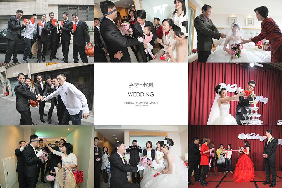 [高雄婚攝]G&P/蓮潭國際會館
