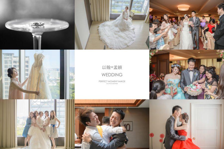 001 900x599 [新竹婚攝]J&M/荷竹園庭院餐廳