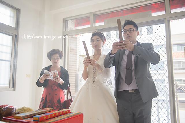 B344 結婚準備事項與流程