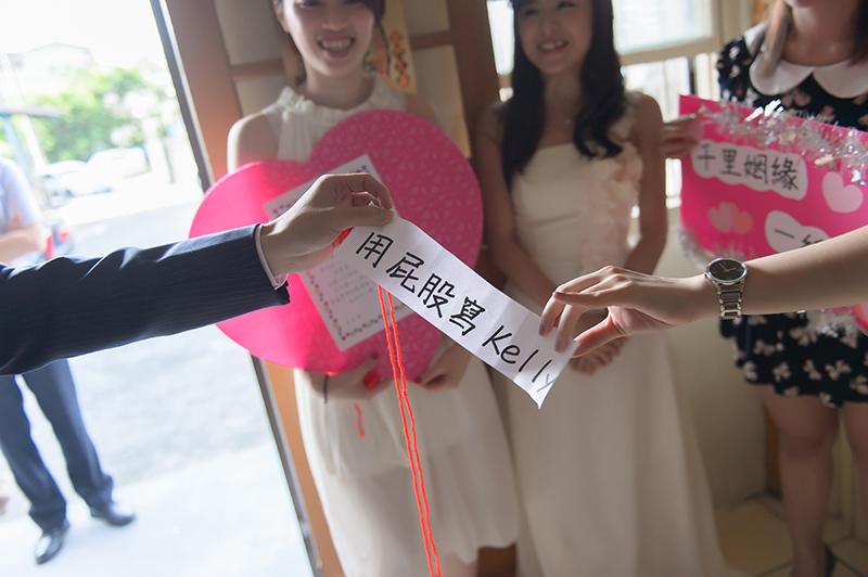 A0256 婚禮闖關遊戲必看,讓新郎玩到不想走!