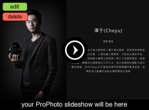 slideshow placeholder 1430837601 Love Corner團隊